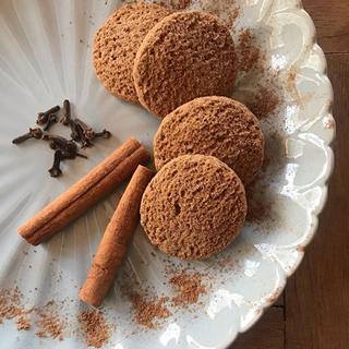 Żegnaj smutku#16 ciasteczka radości